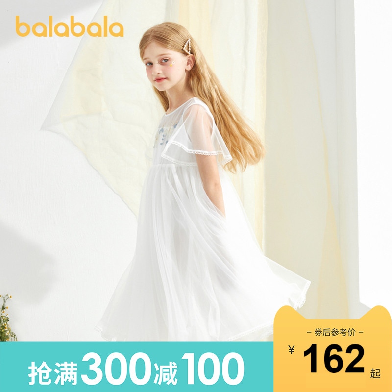 Balabala children's dress girls skirt children's clothing 2021 new summer dress big children's mesh skirt sweet and fashionable