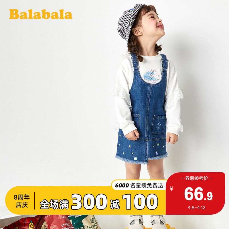 Balabala children's dress spring and autumn 2020 new girls' denim belt skirt baby dress Korean version