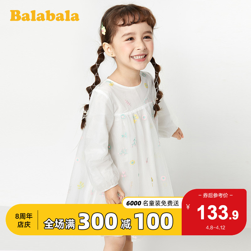Balabala children's Dress Girls' dress spring dress 2020 new children's princess dress children's dress