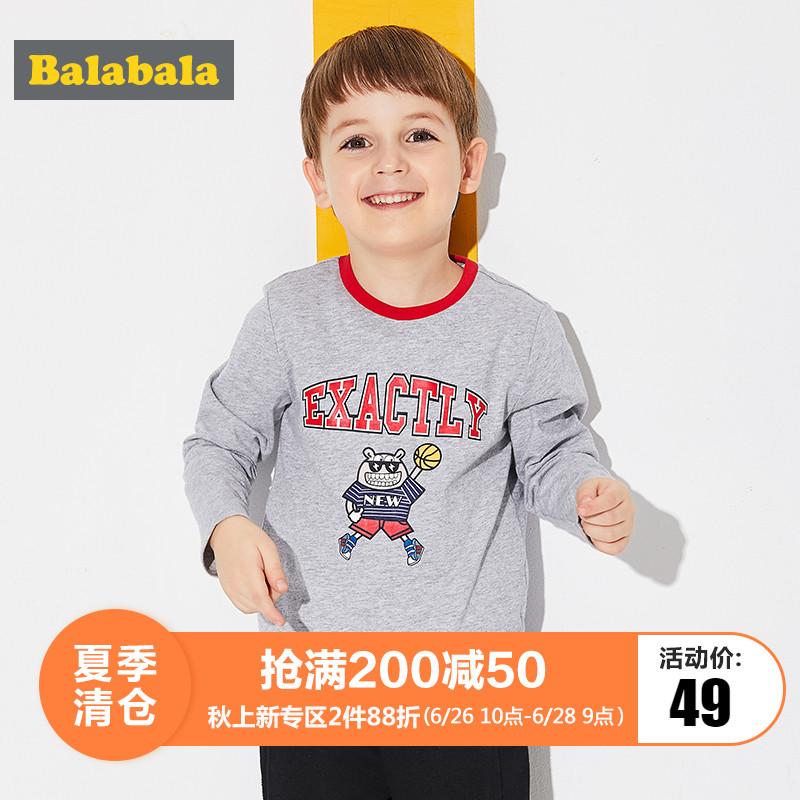 巴拉巴拉童装男童长袖T恤小童宝宝儿童春装2018新款打底衫纯棉