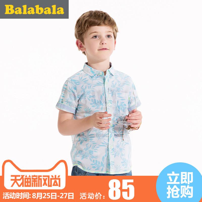 巴拉巴拉男童中大童棉襯衣