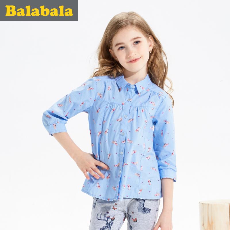 巴拉巴拉七分袖中大童襯衣