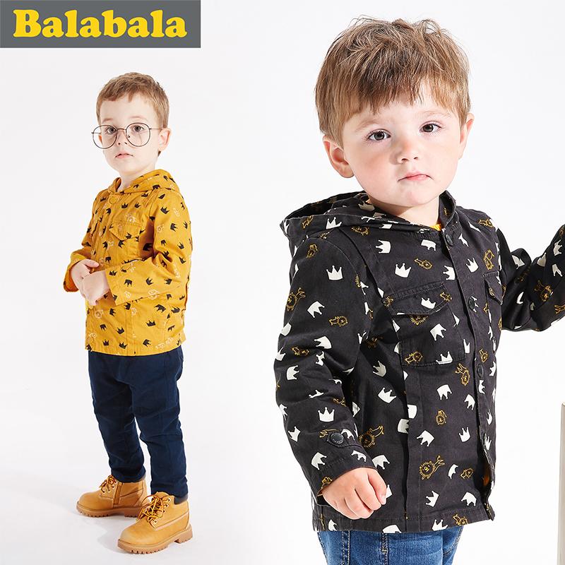 巴拉巴拉男童兒童純棉外套