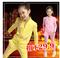 童装女童秋装儿童套装长袖2019新款春秋运动中大童卫衣女孩两件套