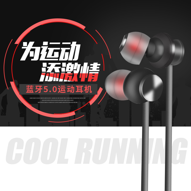 Bluetooth headset sports running wireless dual ear earplug headset neck hanging Android Apple Huawei universal