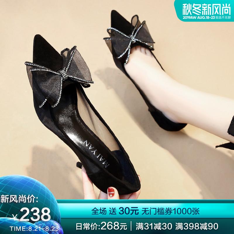 春季网红鞋子女2019新款尖头高跟鞋女细跟蝴蝶结黑色网纱浅口单鞋