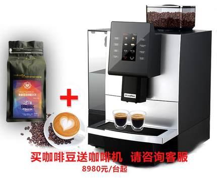 咖博士F09商用全自动咖啡机一键智能咖啡商务办公意式咖啡机