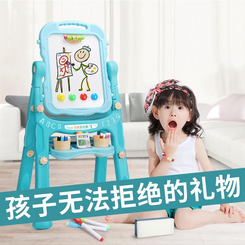 女孩生日礼物6公主5 4 3儿童玩具