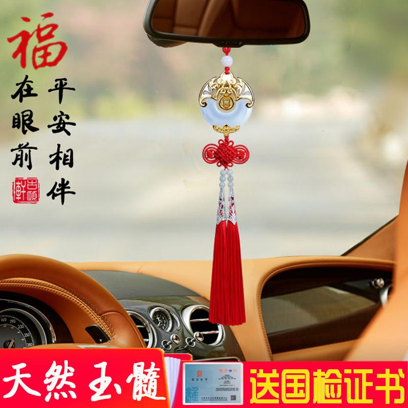 Автомобильные обереги Артикул 540021217606