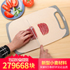 Ymer wheat mildew than solid wood cutting board kitchen knife antimicrobial adhesive sheet anvil plate fruit plastic chopping board Household