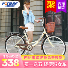 Permanent bicycle adult female 24/26 inch 6 speed light city commuter lady male ordinary student bicycle