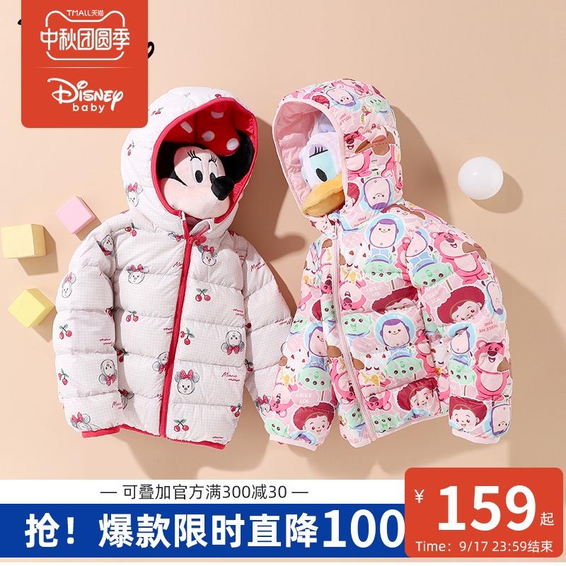 迪士尼女童羽绒服冬季轻薄款2021新款婴儿童外套反季女宝宝小童装淘宝优惠券