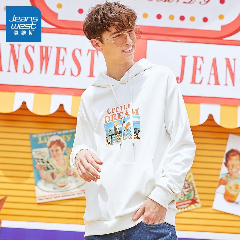 真维斯男士卫衣新款纯色韩版情侣装2019新款卫衣外套ins风