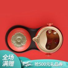 Wantongtang Teaware, Happy Guest Cup, Travel Cup, Carry Cup, Single Teapot, Tea Cup, Tea Plate Cloth