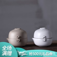Wankuntang Express Cup, Ceramics, Pot, Pot, Cup, Teaware, Household Portable Travel, Easy-to-Bubble Pot