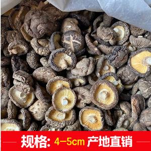 大2500g黄焖鸡饭店散装发干香菇
