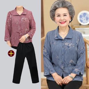 中老年人夏装女衬衫套装60岁70奶奶装长袖薄款老人衣服80妈妈春装