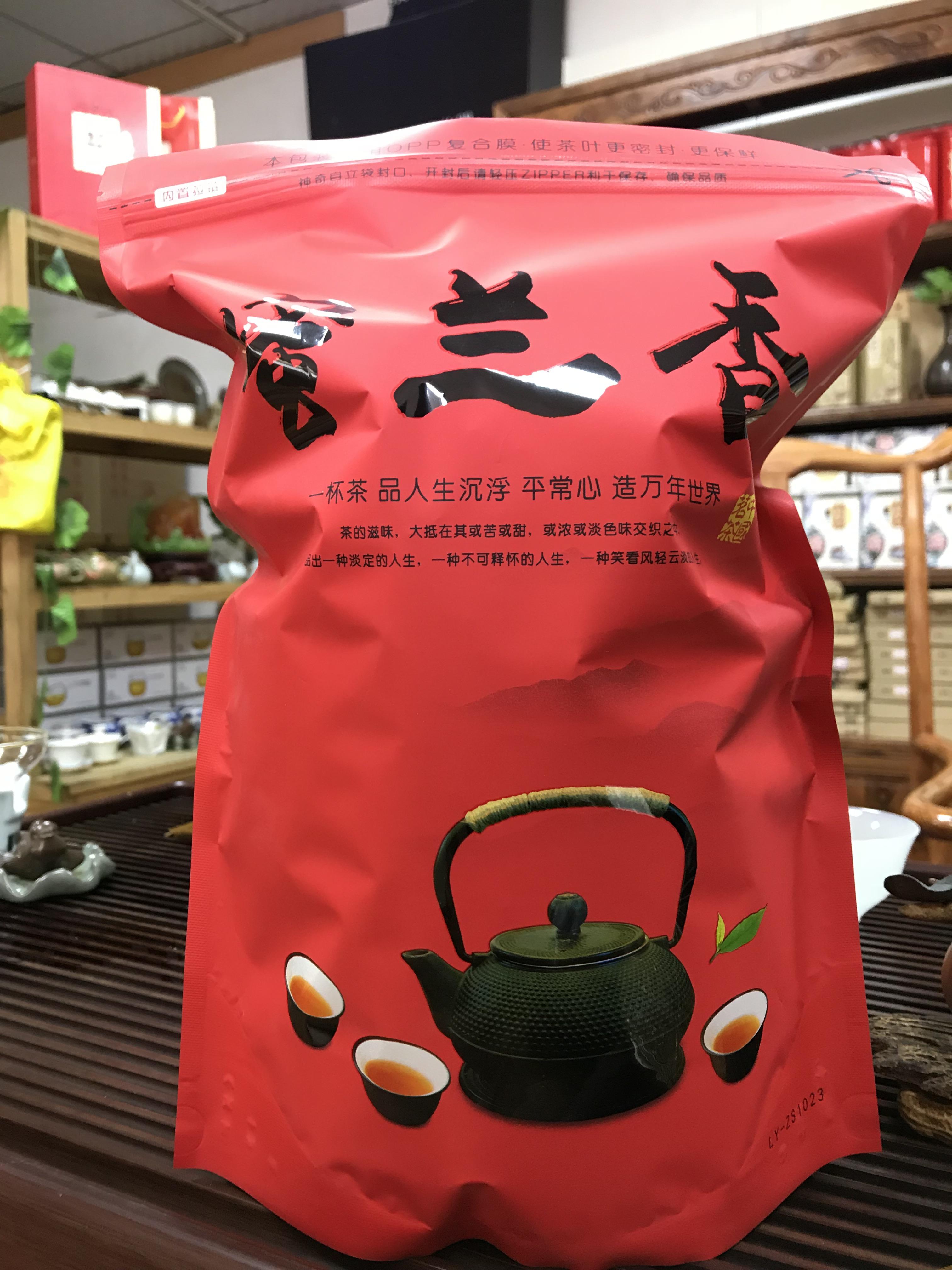 Чай Фэн Хуан Дань Цун Артикул 587512873391