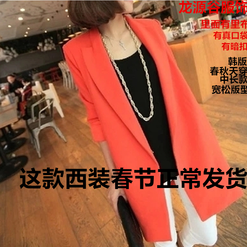 Blazer womens coat medium length loose 21 spring and Autumn New Korean womens ol professional clothing Gangfeng large size suit
