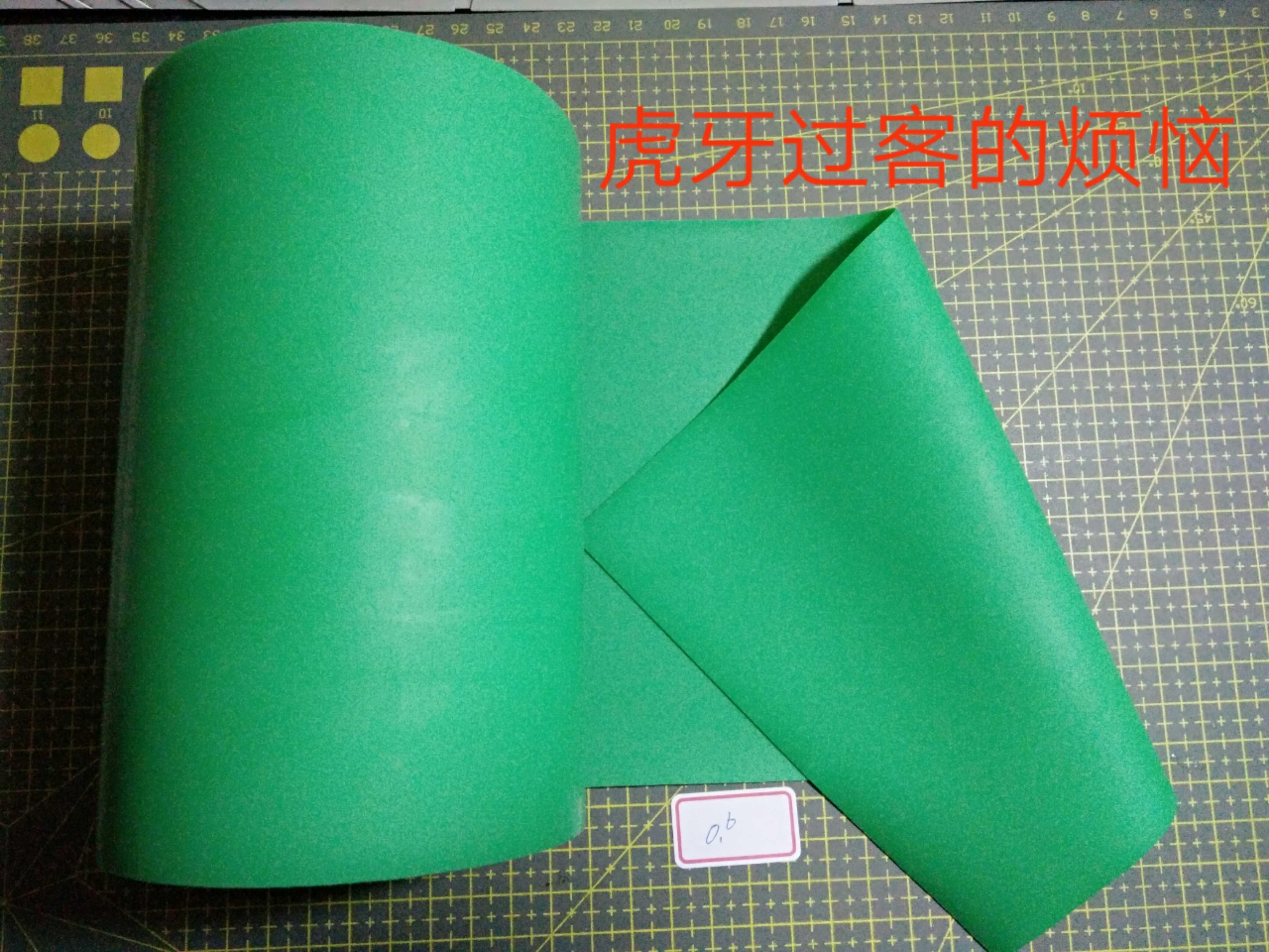 Плоская кожа 0,6 юаня за метр 26 юаней полный 10 метров бесплатная доставка по китаю