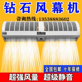 钻石风幕机商用静音1.5米1.8米门头空气幕1.2/2米0.9米风帘
