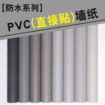 壁紙可愛卡通臥室寢室書桌翻新墻紙ins加厚立體防水防潮裝飾墻PVC