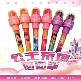 印章泡泡笔抖音同款公主少女网红泡泡笔 多功能灯光滚轮可爱 儿童