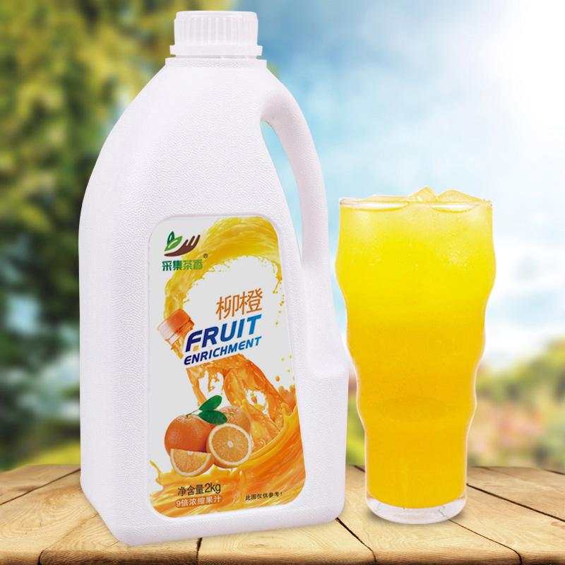 Концентрированный сок 2 кг высокая Сырье жидкое фруктовое фруктовое масло