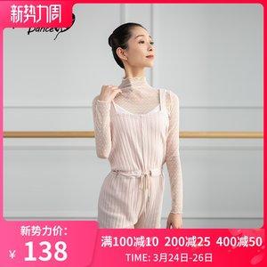 新款小茉莉秋冬针织舞蹈毛衣保暖连体裤上衣芭蕾舞练功服外套
