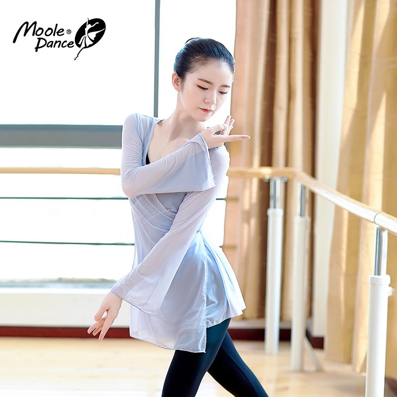 古典舞练功服女成人飘逸舞蹈服纱衣芭蕾舞民族舞中国舞上衣身韵服