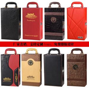 红酒包装盒礼盒双支装酒盒高档葡萄酒包装皮盒手提红酒箱盒子定制