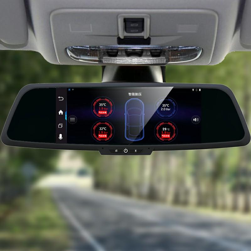 後視鏡導航行車記錄儀帶電子狗測速雙鏡頭高清夜視倒車影像一體機