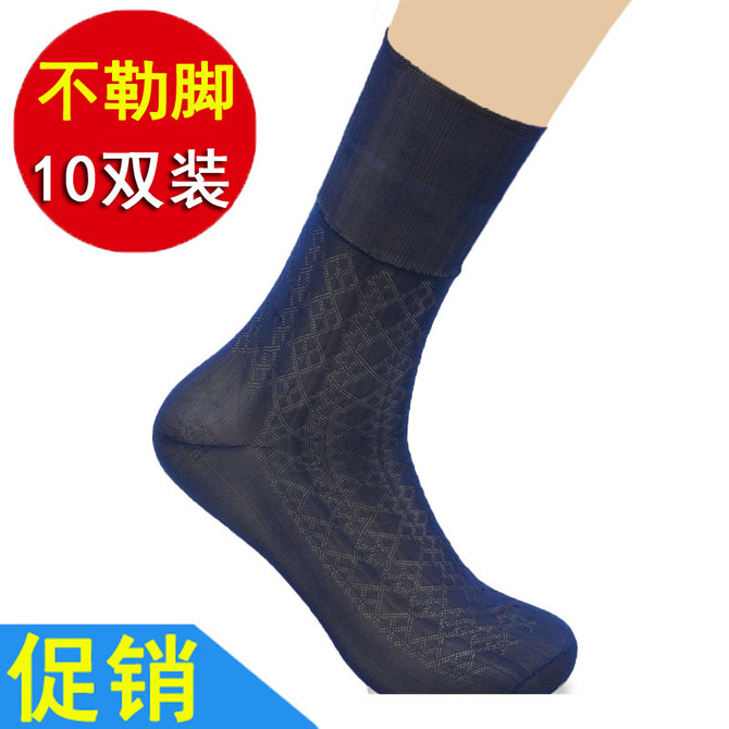 中老年人松口丝光袜子 丝袜中筒老式 男士 尼龙丝袜 牡丹牌锦纶丝袜