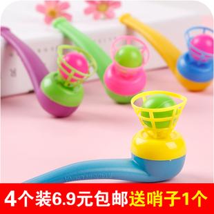 80后童年怀旧吹吹乐批發魔术悬浮塑料悬浮吹球器儿童宝宝创意玩具