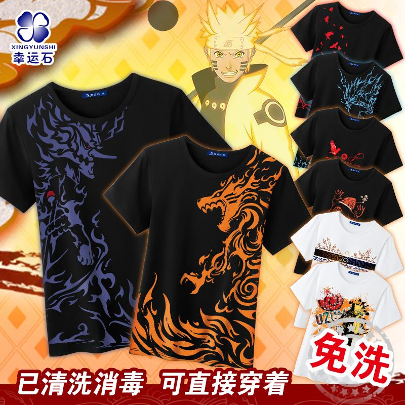 火影忍者衣服