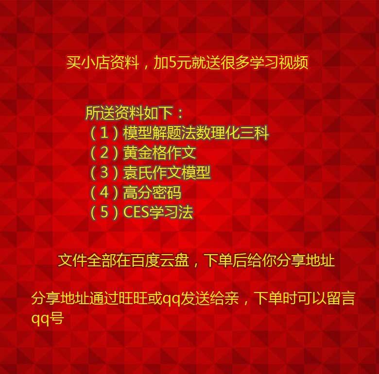 Купить маленький магазин физическая плюс 5 юань послать изучение данные