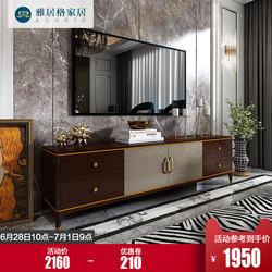 雅居格 美式轻奢电视柜茶几组合小户型客厅实木地柜现代简约家具