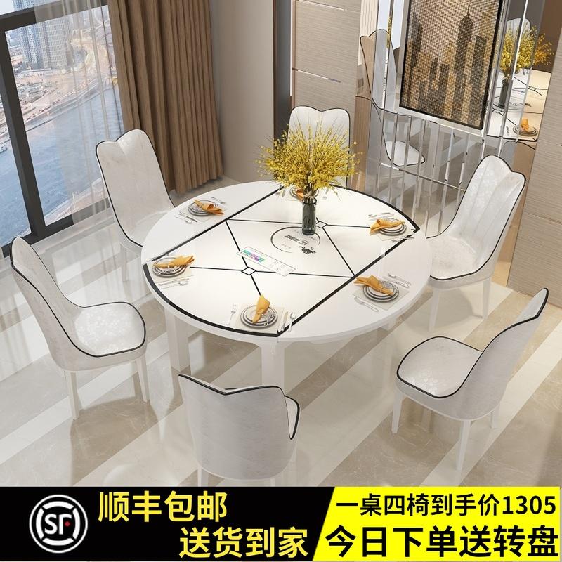 餐桌椅组合 现代简约小户型6人实木伸缩折叠圆桌家用电磁炉饭桌