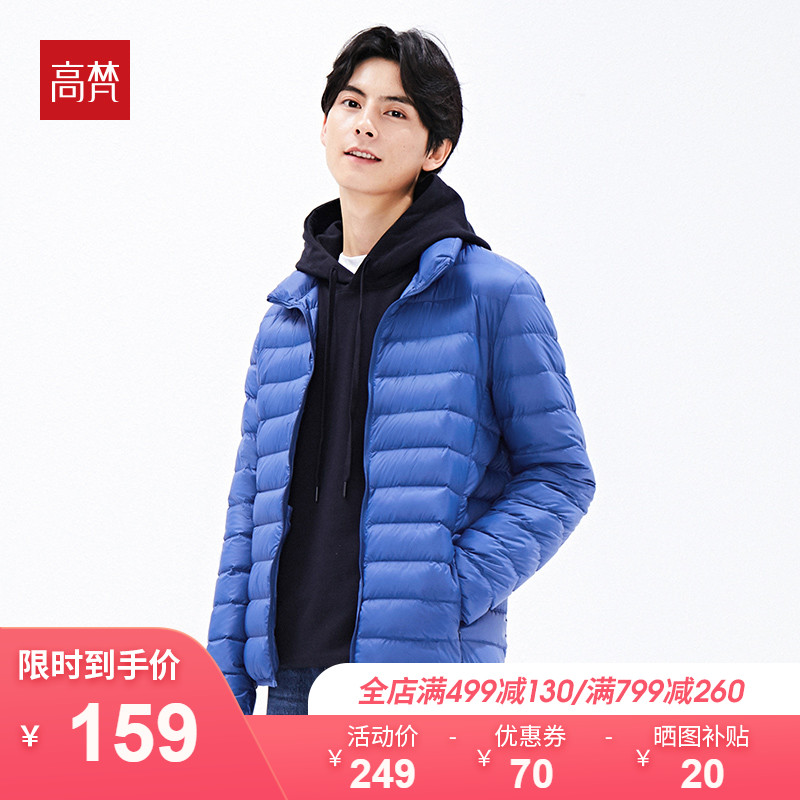 Gofan 2019 autumn winter new lightweight down jacket men's short hooded bread casual down jacket warm winter coat