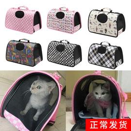 宠物包猫咪背包泰迪外出猫笼子狗狗包包猫猫包猫书包便携笼箱用品图片
