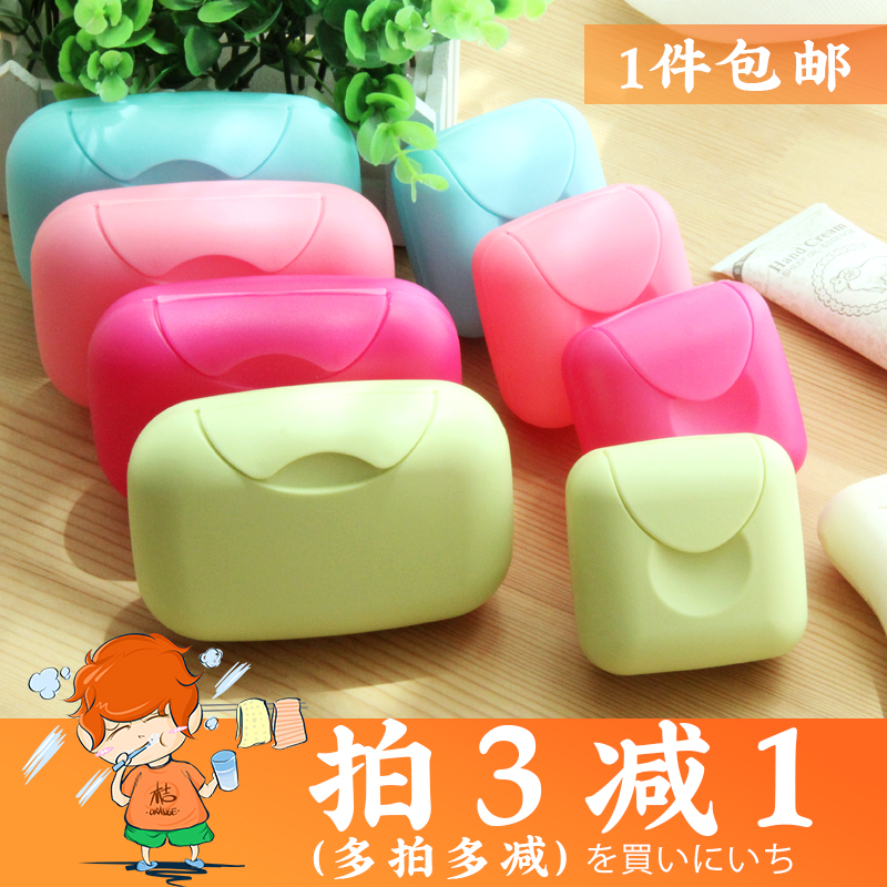 塑料带锁扣旅行肥皂盒 迷你便携香皂盒 创意带盖密封皂盒防水有盖