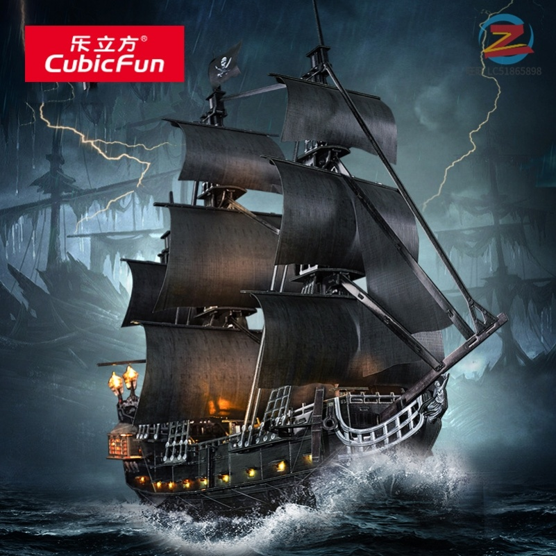 Le Cube 3D stereoscopic puzzle Black Pearl Pirates of the Caribbean ship adult decompression toys large-scale assembly ship model