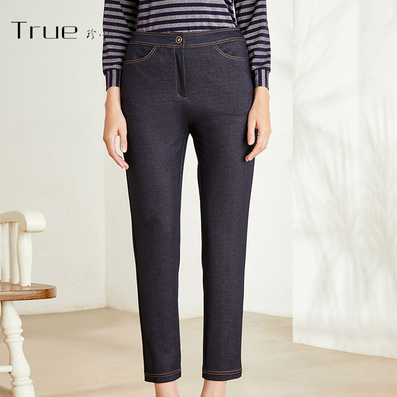 The same popular knitted casual pants in ture Zhenxin shopping mall