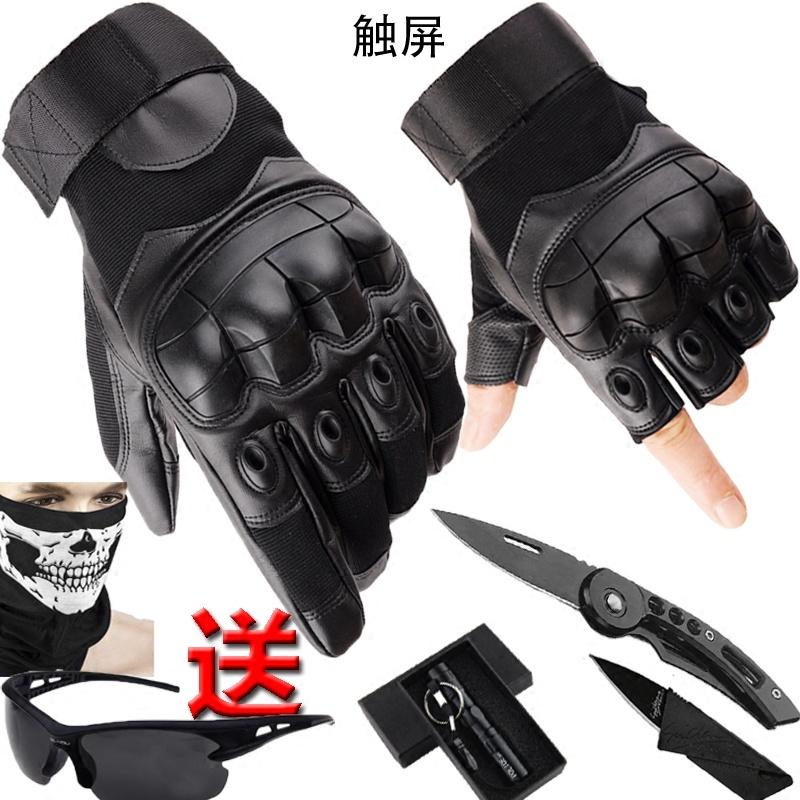 Мужские перчатки без пальцев Артикул 560383754146