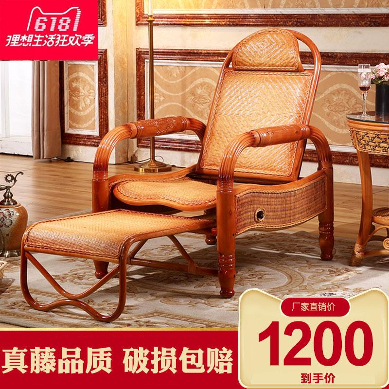 天然真多功能折叠椅简约休闲藤躺椅