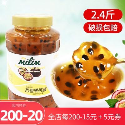 太湖美林百香果茶酱1.2kg花果茶水果茶冲泡专用 百香果柠檬蜂蜜茶