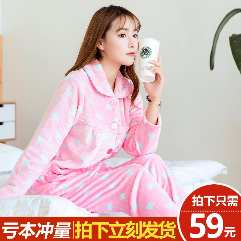 冬天睡衣服女套装秋冬季法兰绒加厚加绒可外穿保暖产后月子家居服