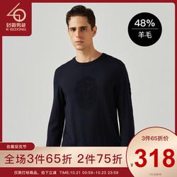 劲霸奥莱男装秋冬新款含羊毛毛衣男士羊毛衫FYYA4390