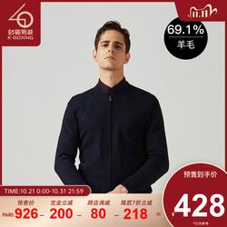 【预】劲霸男装秋冬新款羊毛合身保暖茄克毛衫FYXA4359
