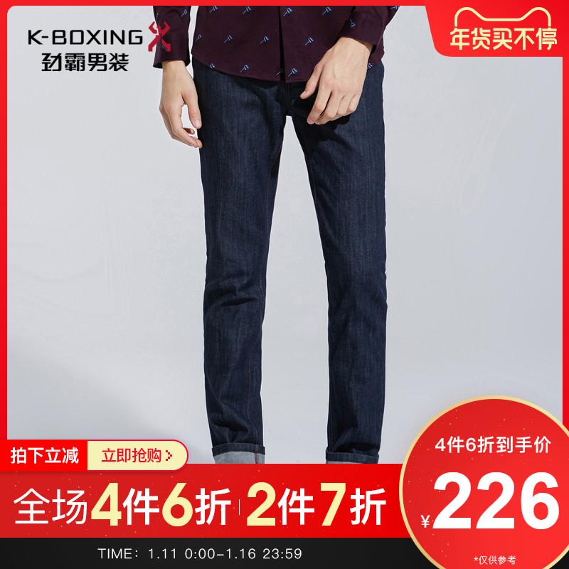 劲霸奥莱修身春季直筒裤男士牛仔裤